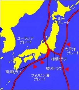 zinruiseizon-kagaku3