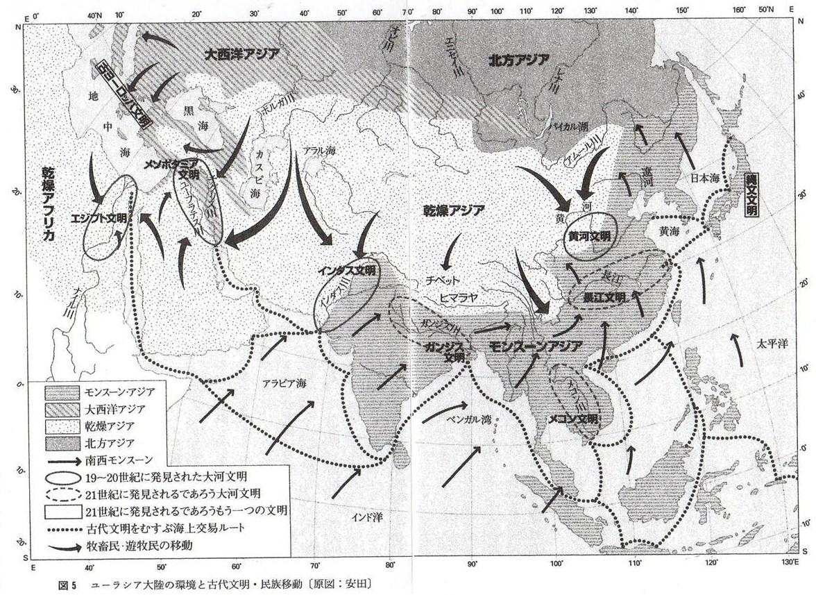 zinruiseizon-kagaku8